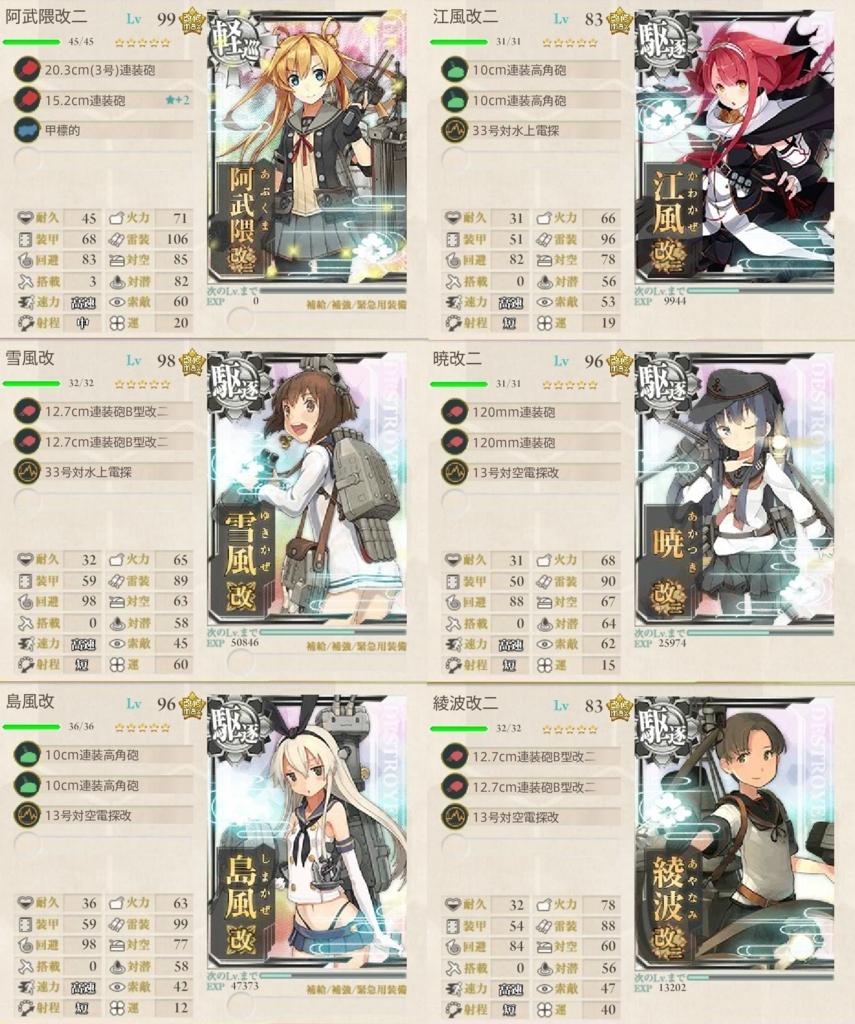 f:id:shironegu:20171217135418j:plain