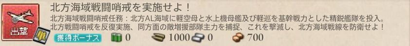 f:id:shironegu:20171221005613j:plain