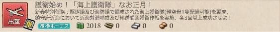 f:id:shironegu:20180105230410j:plain