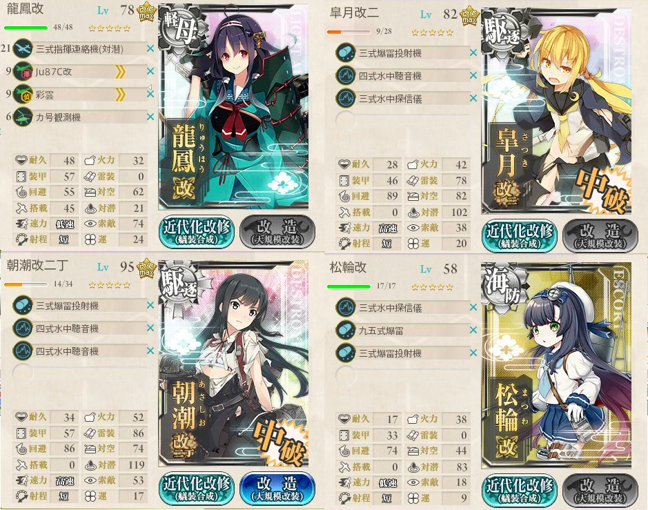 f:id:shironegu:20180105230707j:plain