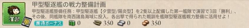 f:id:shironegu:20180114131730j:plain