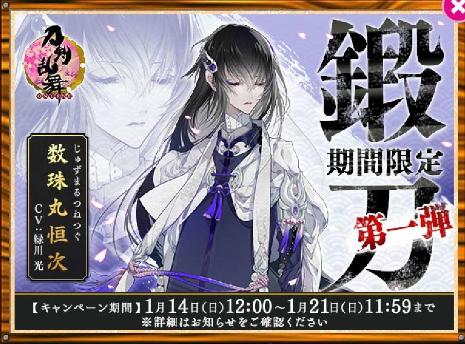 f:id:shironegu:20180114195509j:plain