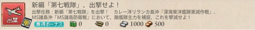 f:id:shironegu:20180116190144j:plain