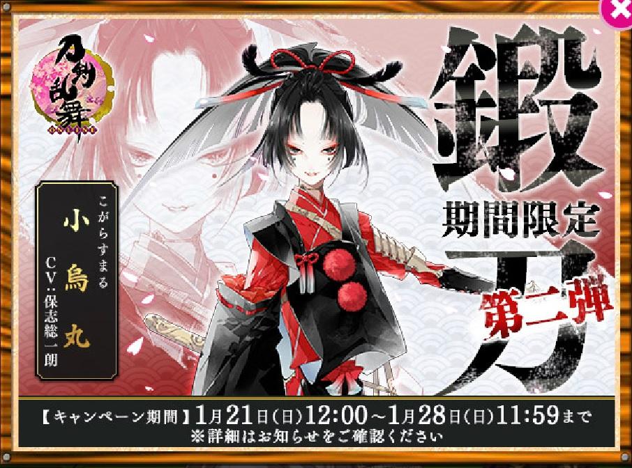 f:id:shironegu:20180123181902j:plain