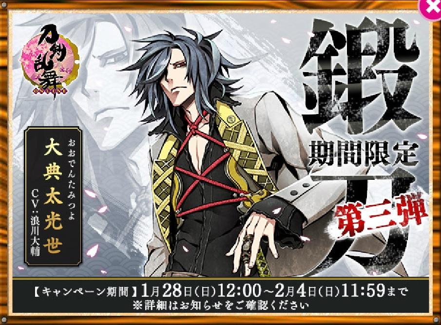 f:id:shironegu:20180128150618j:plain