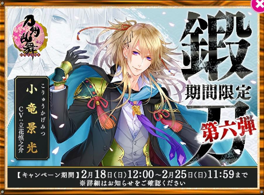 f:id:shironegu:20180218203252j:plain