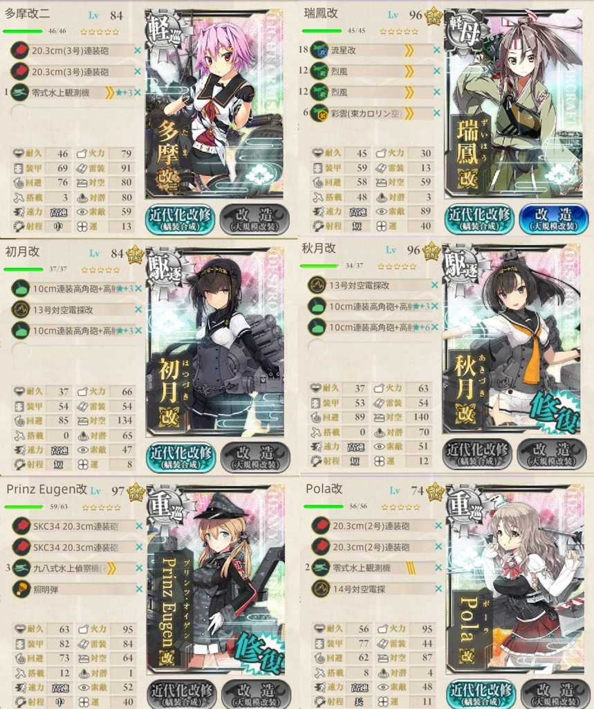 f:id:shironegu:20180227220859j:plain