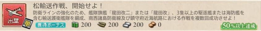 f:id:shironegu:20180404211552j:plain