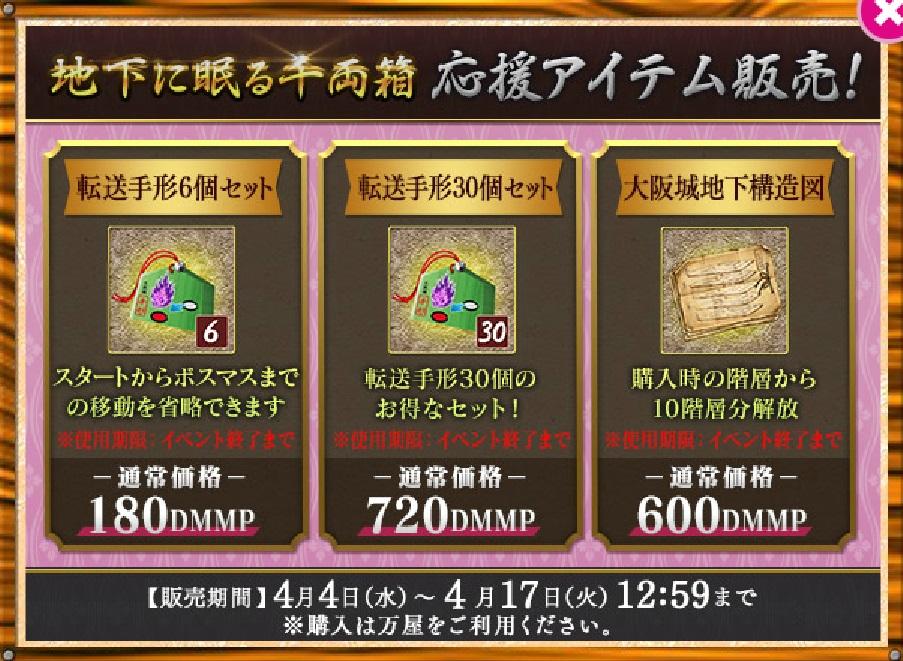 f:id:shironegu:20180409000001j:plain