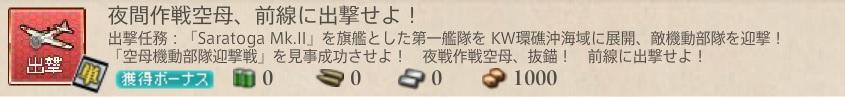 f:id:shironegu:20180506155645j:plain