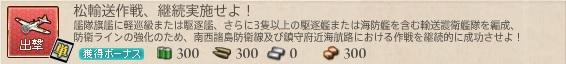 f:id:shironegu:20180512210924j:plain
