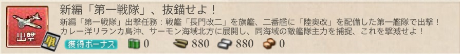 f:id:shironegu:20180709230959j:plain