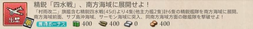 f:id:shironegu:20180731183115j:plain