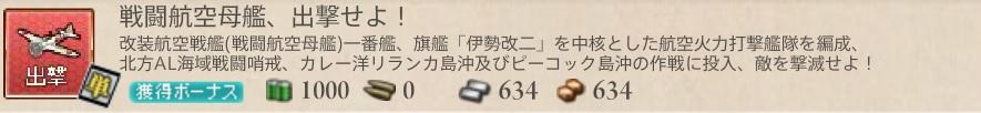 f:id:shironegu:20180813225531j:plain