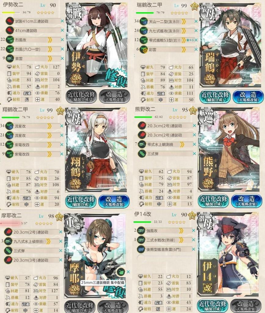 f:id:shironegu:20180813225750j:plain