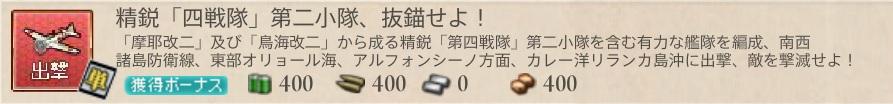 f:id:shironegu:20180815002409j:plain