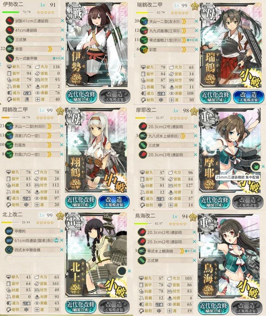 f:id:shironegu:20180815002555j:plain