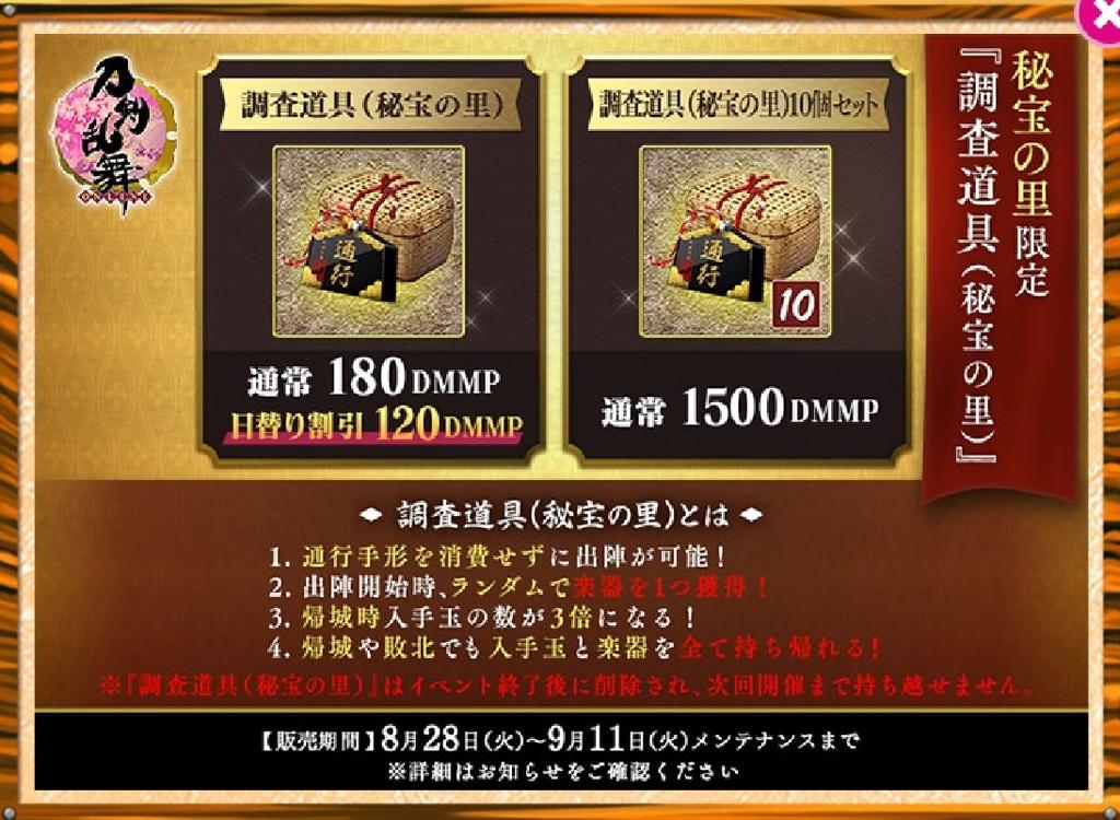 f:id:shironegu:20180828185600j:plain