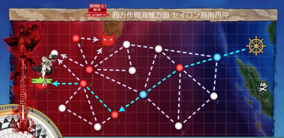 f:id:shironegu:20180924204639j:plain