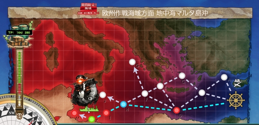 f:id:shironegu:20180926184339j:plain