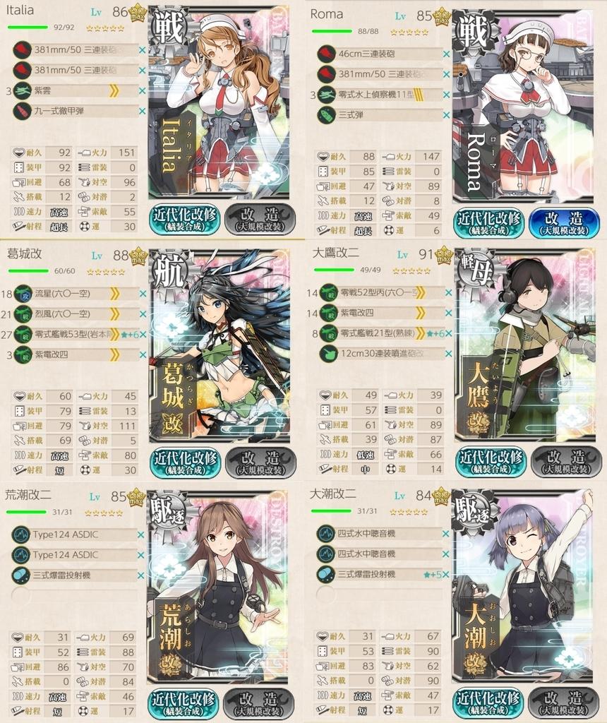f:id:shironegu:20180926191535j:plain