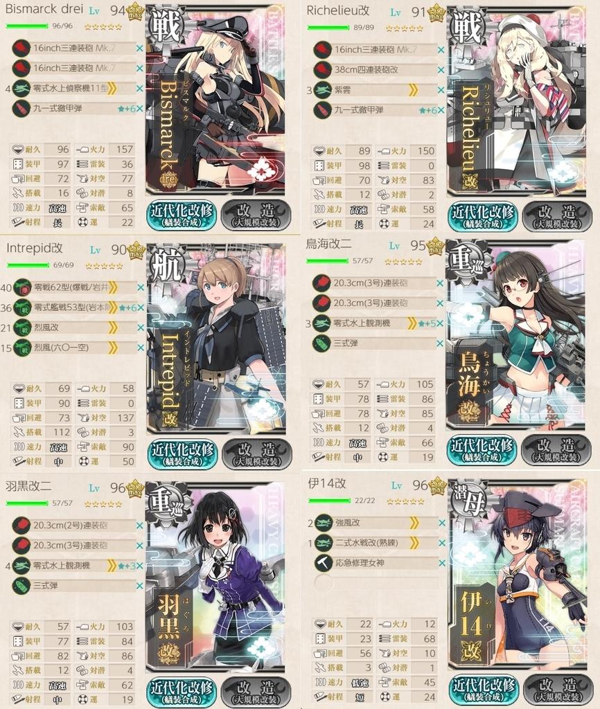 f:id:shironegu:20180930201646j:plain