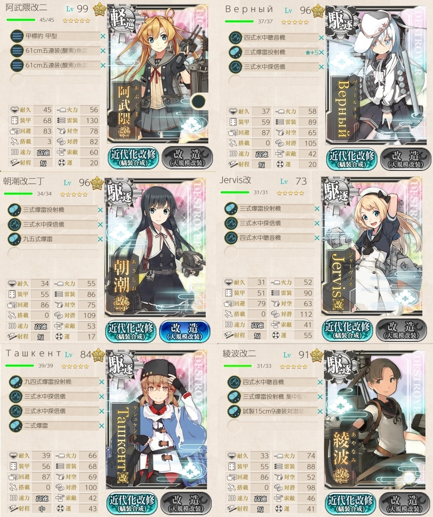 f:id:shironegu:20181002000831j:plain