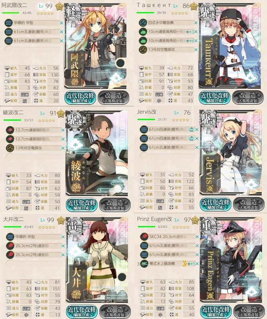 f:id:shironegu:20181003223459j:plain
