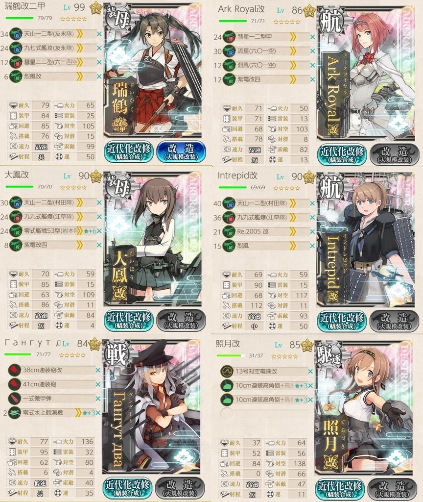 f:id:shironegu:20181003223749j:plain