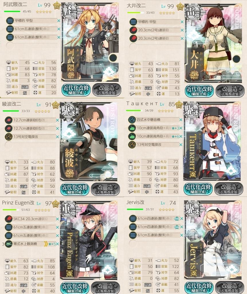 f:id:shironegu:20181003223801j:plain
