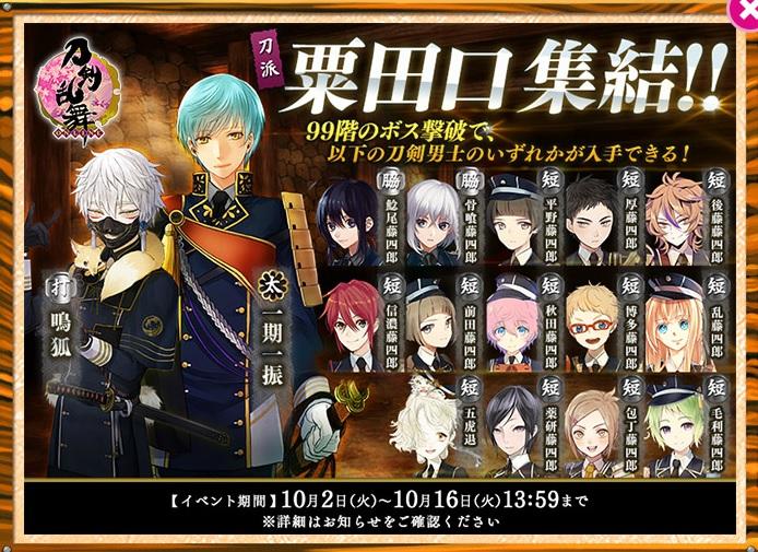 f:id:shironegu:20181007022324j:plain