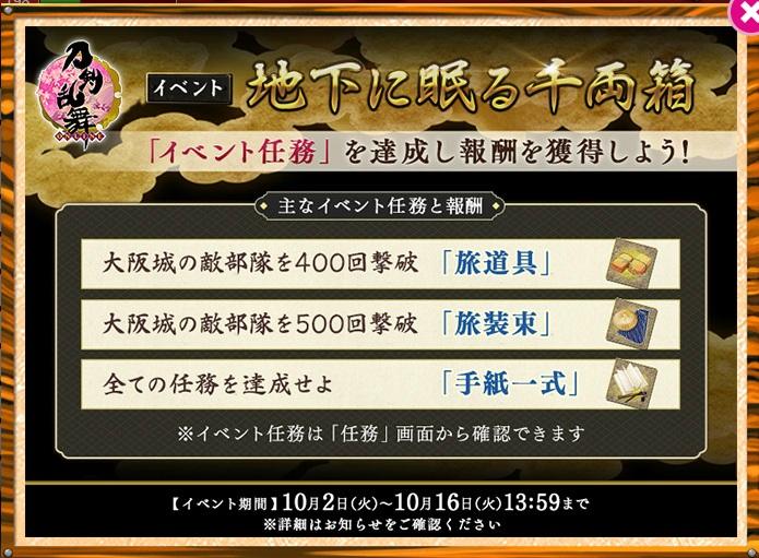 f:id:shironegu:20181007022850j:plain