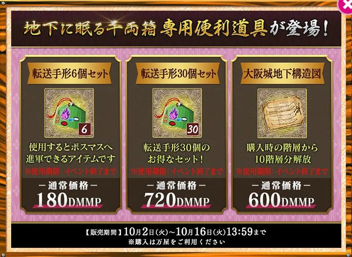 f:id:shironegu:20181007022900j:plain