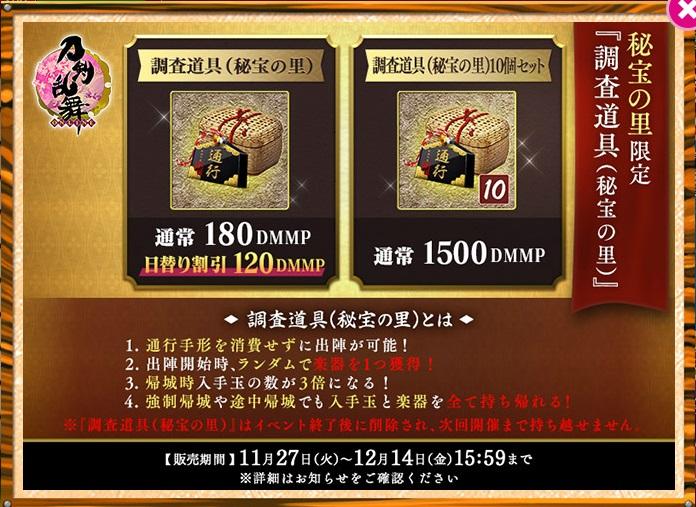 f:id:shironegu:20181201203239j:plain