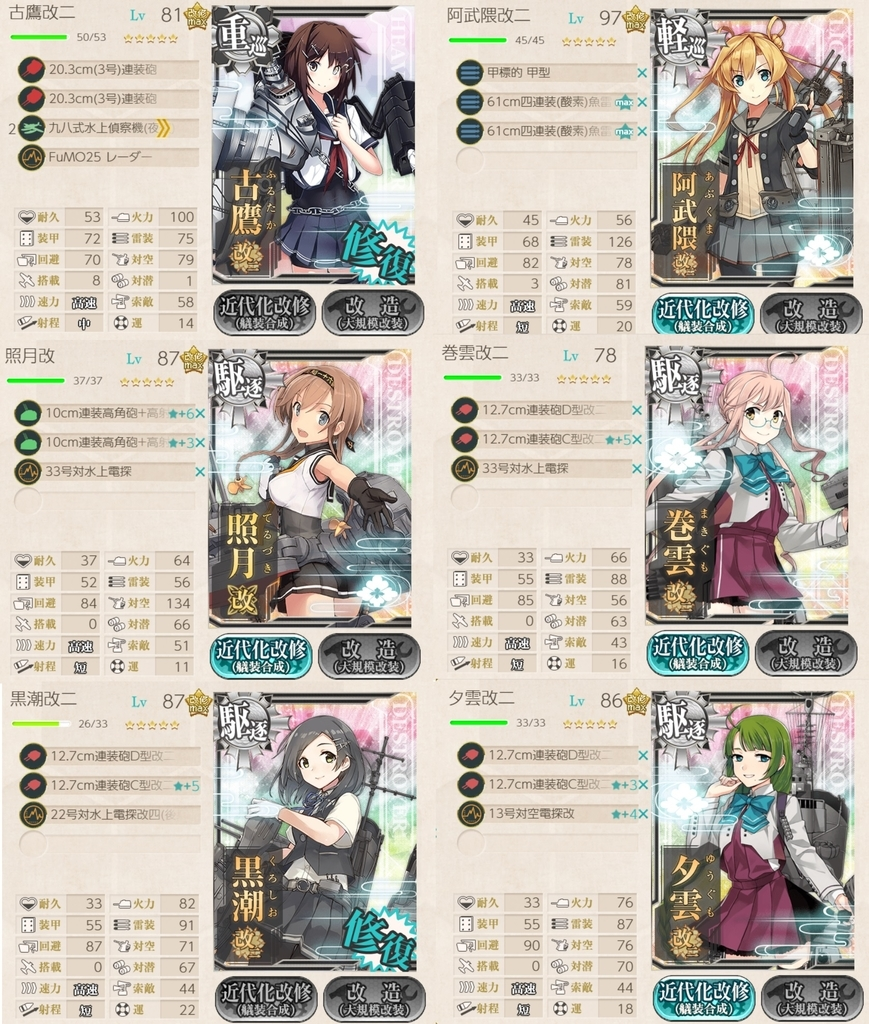 f:id:shironegu:20190104164155j:plain