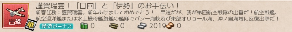 f:id:shironegu:20190105183128j:plain