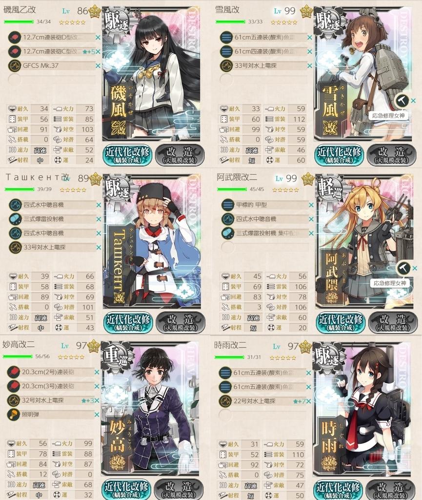 f:id:shironegu:20190112005325j:plain