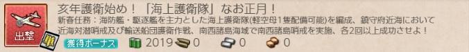 f:id:shironegu:20190112011143j:plain