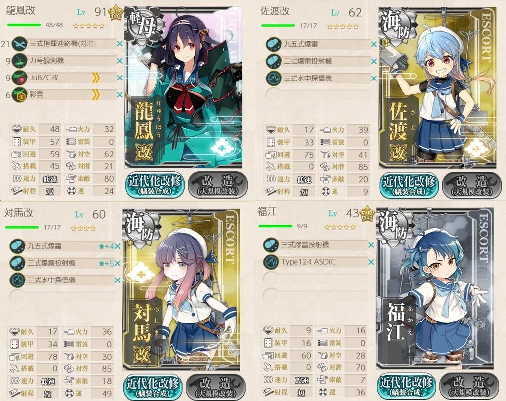 f:id:shironegu:20190113233330j:plain