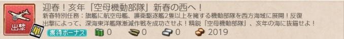 f:id:shironegu:20190113234459j:plain