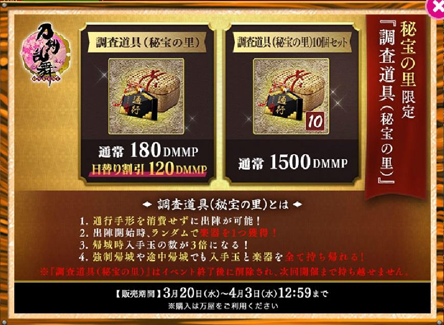 f:id:shironegu:20190320193034j:plain