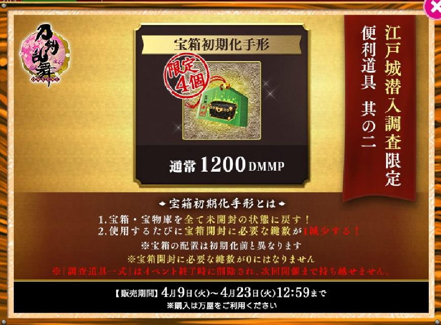 f:id:shironegu:20190409185934j:plain