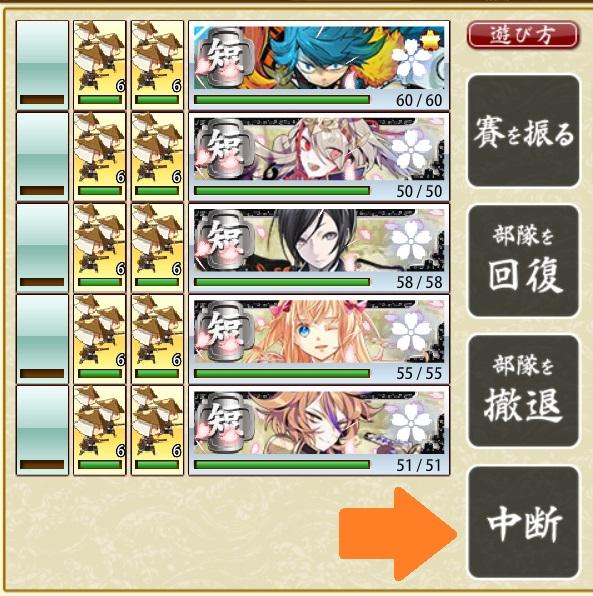 f:id:shironegu:20190424191733j:plain
