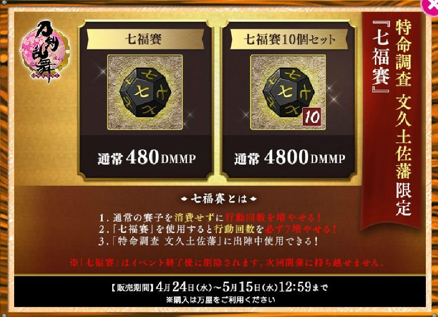 f:id:shironegu:20190424192032j:plain