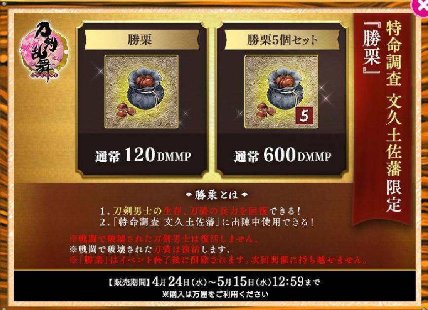 f:id:shironegu:20190424192114j:plain