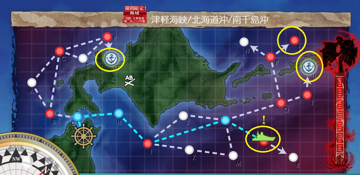 f:id:shironegu:20190529221141j:plain