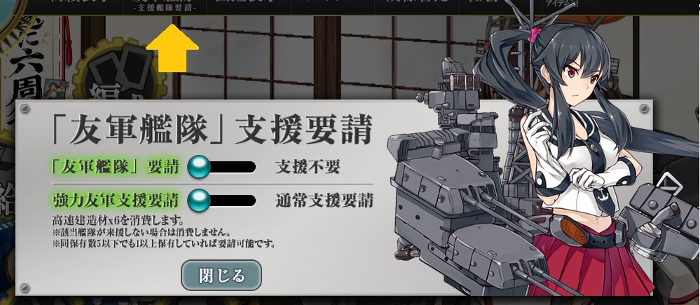 f:id:shironegu:20190604185852j:plain