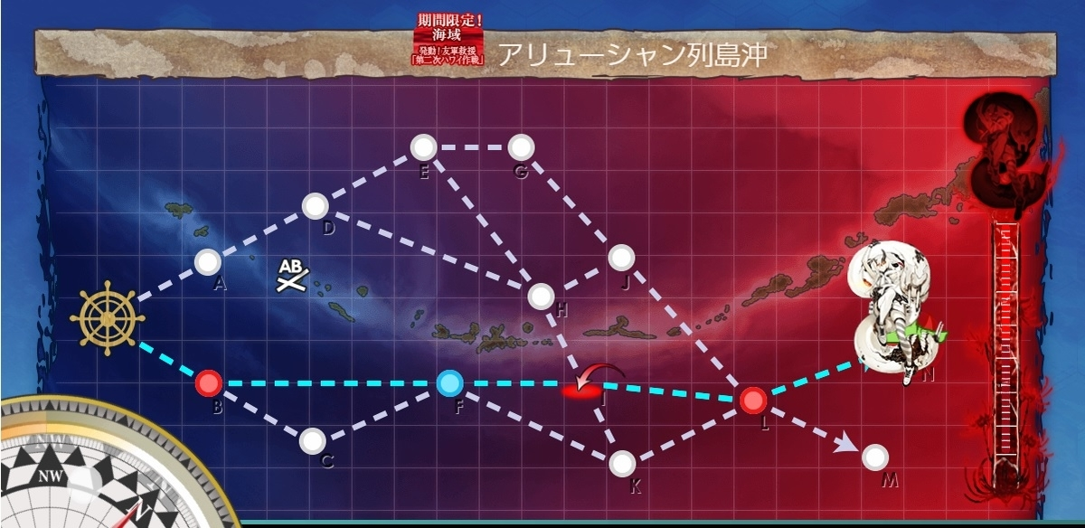 f:id:shironegu:20190605185743j:plain