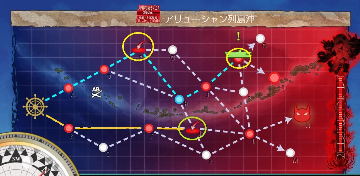 f:id:shironegu:20190605201749j:plain