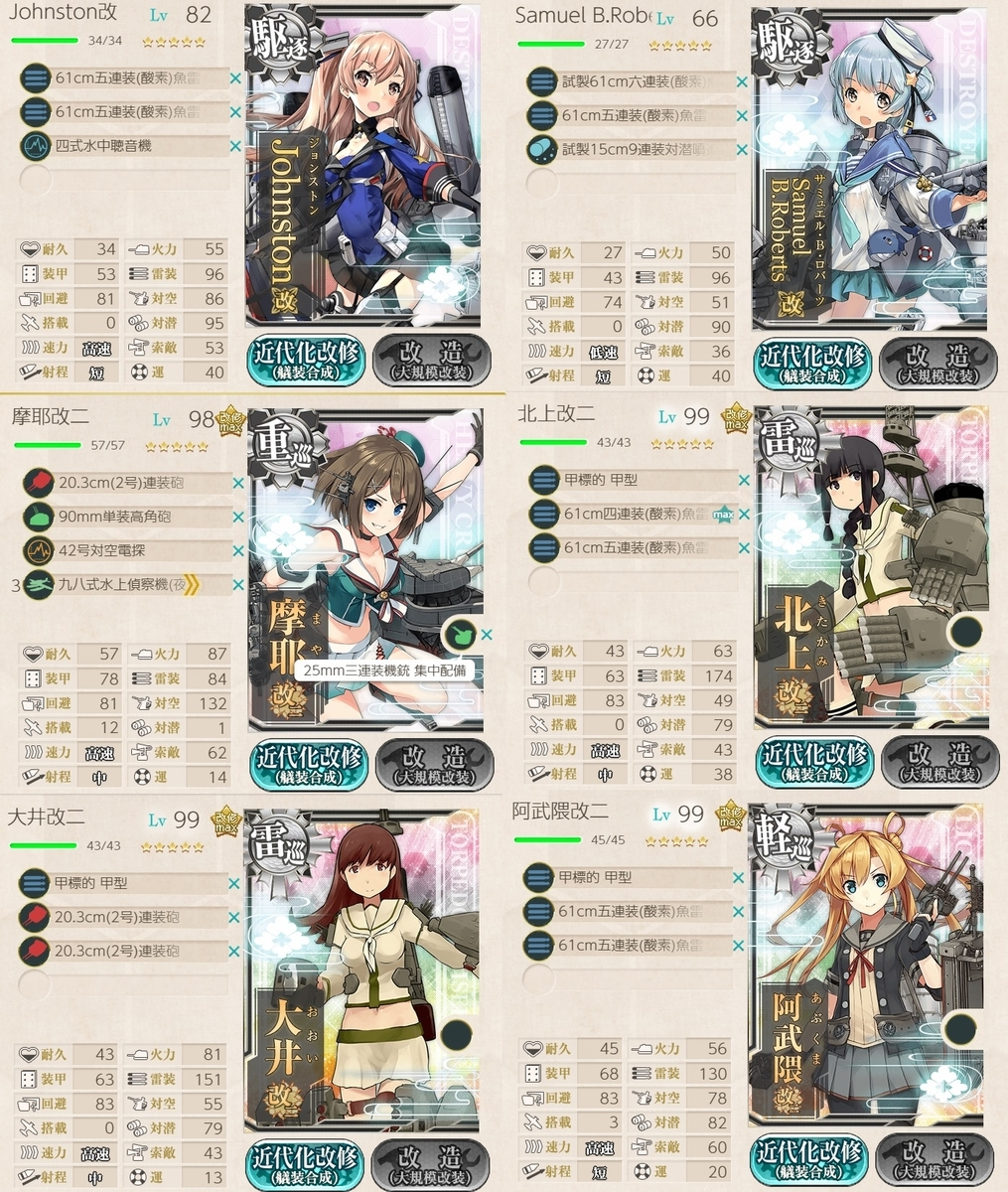 f:id:shironegu:20190614093820j:plain